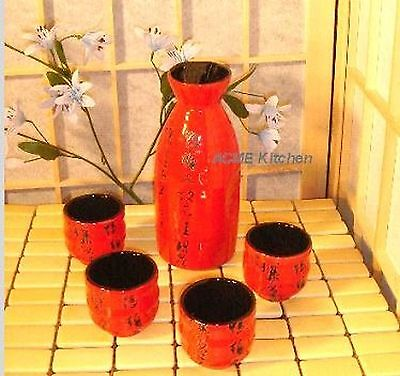 5 PC Japanese Style Sake Set: 1 Bottle + 4 Cups Red w/ Black Calligraphy in Box