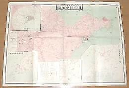 1914 Vintage Map WWI Siege of Tsingtao - Japan China Germany - 39 x 54 cm