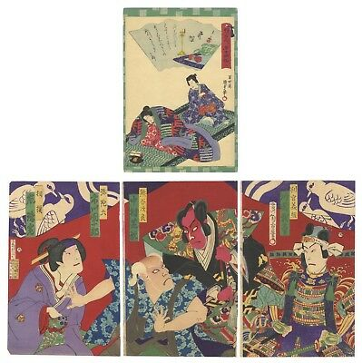 Original Japanese Woodblock Print, Ukiyo-e, Set of 2, Samurai in Armour, Genji