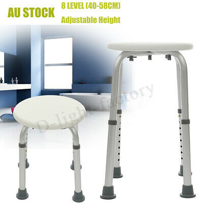 Adjustable Round Medical Shower Aid Stool Aluminium Bathtub Bench Seat Chair -AU