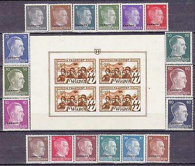 Nazi Germany MNH Lot WWII 3rd Reich Ukraine Overprints with SS Block!!!