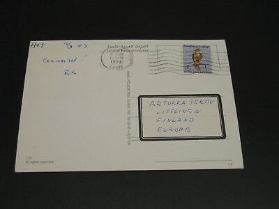 United Arab Emirates 1997 postcard to Finland *7707