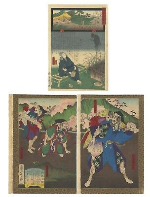 Original Japanese Woodblock Print, Ukiyo-e, Set of 2, Temple, Miracle, Warrior