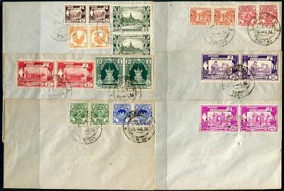 HERRICKSTAMP BURMA Sc.# 102-12 Scarce 1949 First Day Cover Pairs