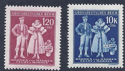 Germany Nazi Third Reich Nazi 1944 B&M Costumes stamp set MNH WW2 ERA