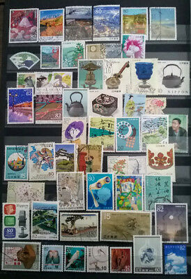 Japanese stamps Mixed Used Off Paper Set of 55 stamps