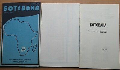 Map Republic Botswana Russian Big Wall USSR Old Reference Atlas Vintage Africa R