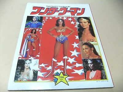 1981 Rare Complete Visual Guide Book Of Wonder Woman Lynda Carter W/poster