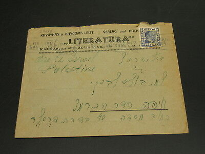 Lithuania 1937 cover to Palestine rough opening *27014