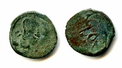 Very rare! Tiny Roman AE4 imitation struck in Sri Lanka, 400's CE (VOTA type)