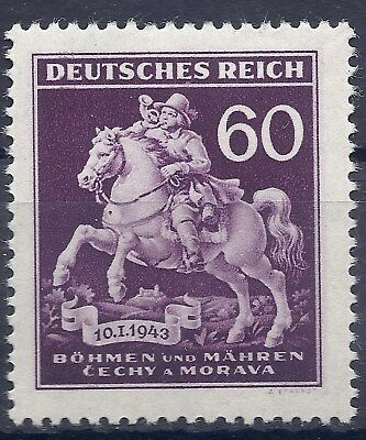 Nazi Germany Third Reich Nazi B&M 1943 Messnger 60 Stamp MNH WW2 Era