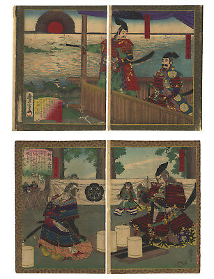 Original Japanese Woodblock Print, Ukiyo-e, Set of 2, Warrior, Lord Nobunaga