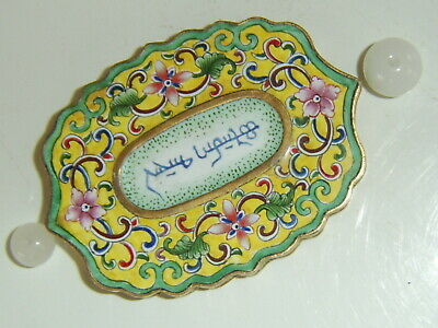 Rare Enamel Pendant Amulet - With 2 Small Jade Beads Cloisonne Interest
