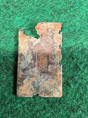 Dug Up 1800's Chinese Opium Box Stamped Tin Lid Brass Gold Rush Lamp Container R