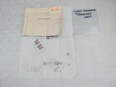 Nystamps Korea Revenue stamp Documents, Rare paid $100 long ago