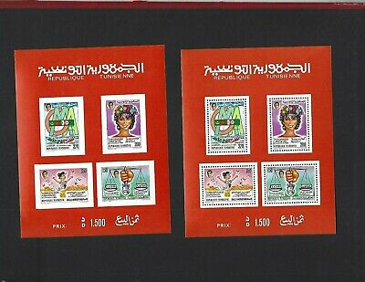 TUNISIA 936a (1988) Sheet MNH  Perf & Imperf