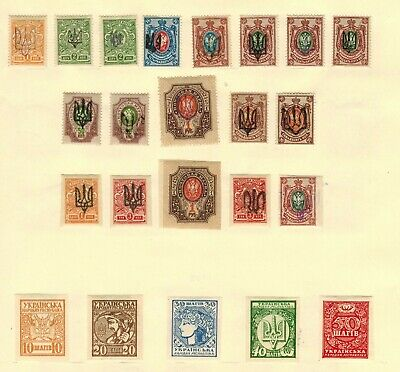 Lot of Ukraine & South Russia Old Stamps MH