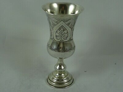 ATTRACTIVE solid silver WINE GOBLET, 1901, 60gm