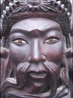 Large Hand Carved Oriental Mask