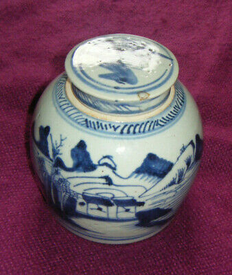 CHINESE MING DYNASTY 17th CENTUARY BLUE & WHITE GINGER JAR