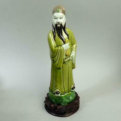 ANTIQUE CHINESE SANCAI PORCELAIN FIGURE ON A HARDWOOD STAND 19th CENT
