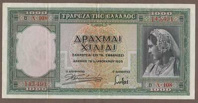 1939 Greece 1,000 Drachmai Note