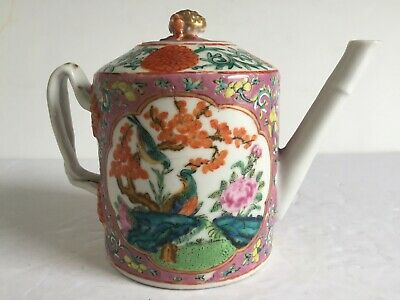 Antique 18thC Pink Ground Chinese Export Famille Rose TEAPOT w Bud Finial AS IS
