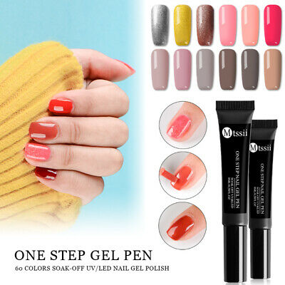 MTSSII One Step Nail Gel Polish Nail Pen LED UV Lamp Gel Lacquer 8ML Manicure