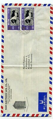 Hong Kong airmail cover (legal size) to West Germany 1971