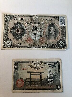 1942 50 Sen Japan Japanese Currency Banknote Note Money Bank Bill Cash Wwii Ww2