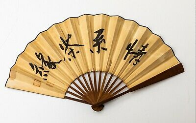Chinese Antique/Vintage Hand Painted Fan