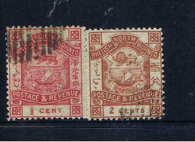 British North Borneo 1888 (D28) – Free postage