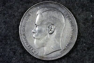 1897 - Russia Russland SILVER 1 ROUBLE COIN Russian NICHOLASII!!!  #H6951