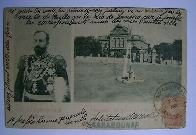 Postcard 1901 Bulgaria to Brasil King and Royal Palace