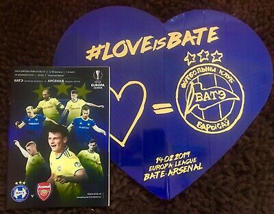 BATE Borisov V Arsenal 14/02/ 19 Europa League Official Programme & Hold Up Card