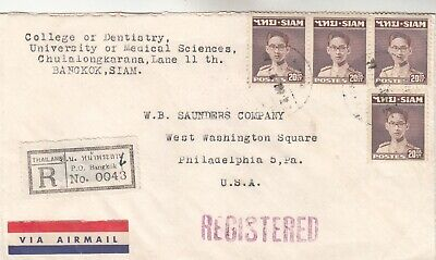 Interesting Thailand Airmail Registered Cover
