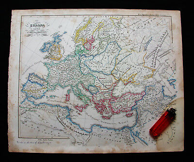 1855 Spruner - Europe, European Empire, Greece, Turkey, Balkans, Kosovo