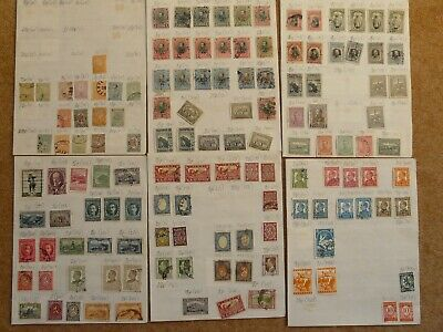 Bulgaria & Turkey: stock of mainly older stamps on pages (7 pages)