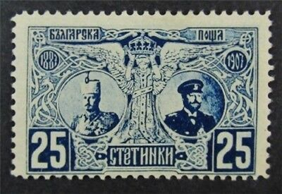 nystamps Bulgaria Stamp # 76 Mint OG H $55