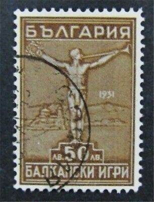 nystamps Bulgaria Stamp # 243 Used $36