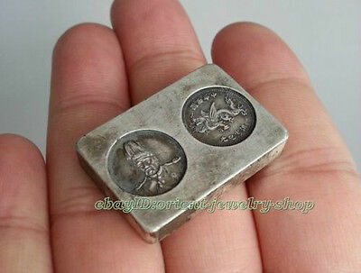antique excellent old Qing dynasty Handwork Miao silver Pay soldiers silver bar