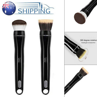 New 2 Speed Electric Makeup Brush USB Rechargeable Powder 360° Rotating Cosmetic