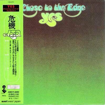 Yes - Close To The Edge 2001 Hdcd Remastered Japan Mini Lp Cd