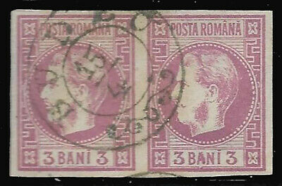 Romania 1870 Sc#34 used 3b Prince Carol pair FORGERY good reference material