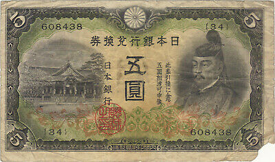 1942 5 Yen Bank Of Japan Japanese Currency Banknote Note Money Bill Cash Wwii
