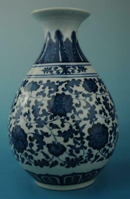 china old hand-made Blue & White porcelain vase Hand painted flower pattern c01