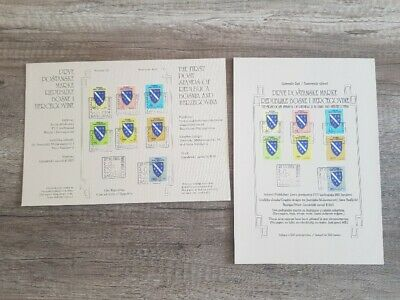Bosnia and Hercegovina 1993 first Bosnian stamps SOUVENIR SHEET