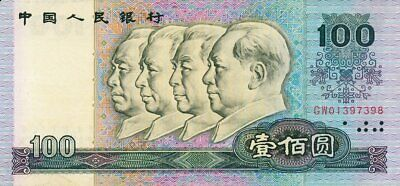 People's Republic China  100 Yuan 1990   EF