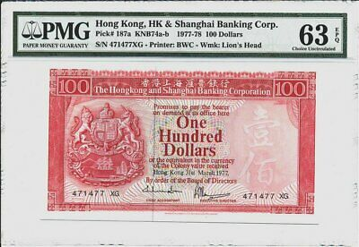 Hong Kong Bank Hong Kong  $100 1977 S/No 47x477 PMG  63EPQ