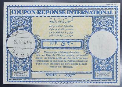 SYRIA 1967 Scarce 30 Piaster International Reply Coupon , IRC, IAS ,Syrie,Syrien